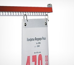 Карман подвесной PH A4  из ПВХ вертикальный c 2-мя металлическими крючками