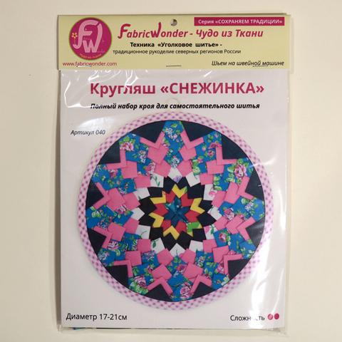 Набор для шитья КРУГЛЯШ СНЕЖИНКА 040