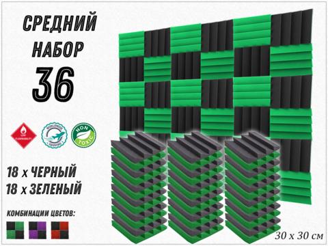 AURA  300 green/black  36  pcs