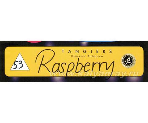 Tangiers Noir Raspberry