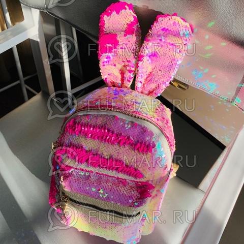 Рюкзак для девочки с ушами зайца в блестящих пайетках Перламутровый-Малиновый
