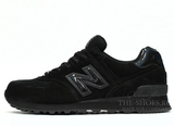 Кроссовки Мужские New Balance 574 Classic All Black Suede