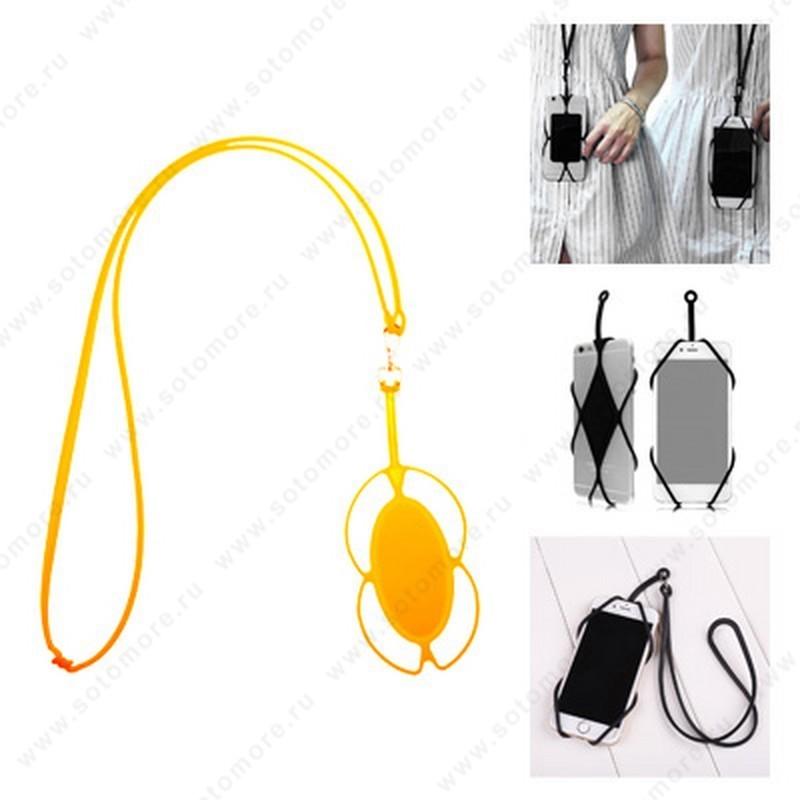 Шнурок на шею с держателем для телефона резиновый оранжевый