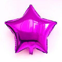 Шар звезда Пурпурный