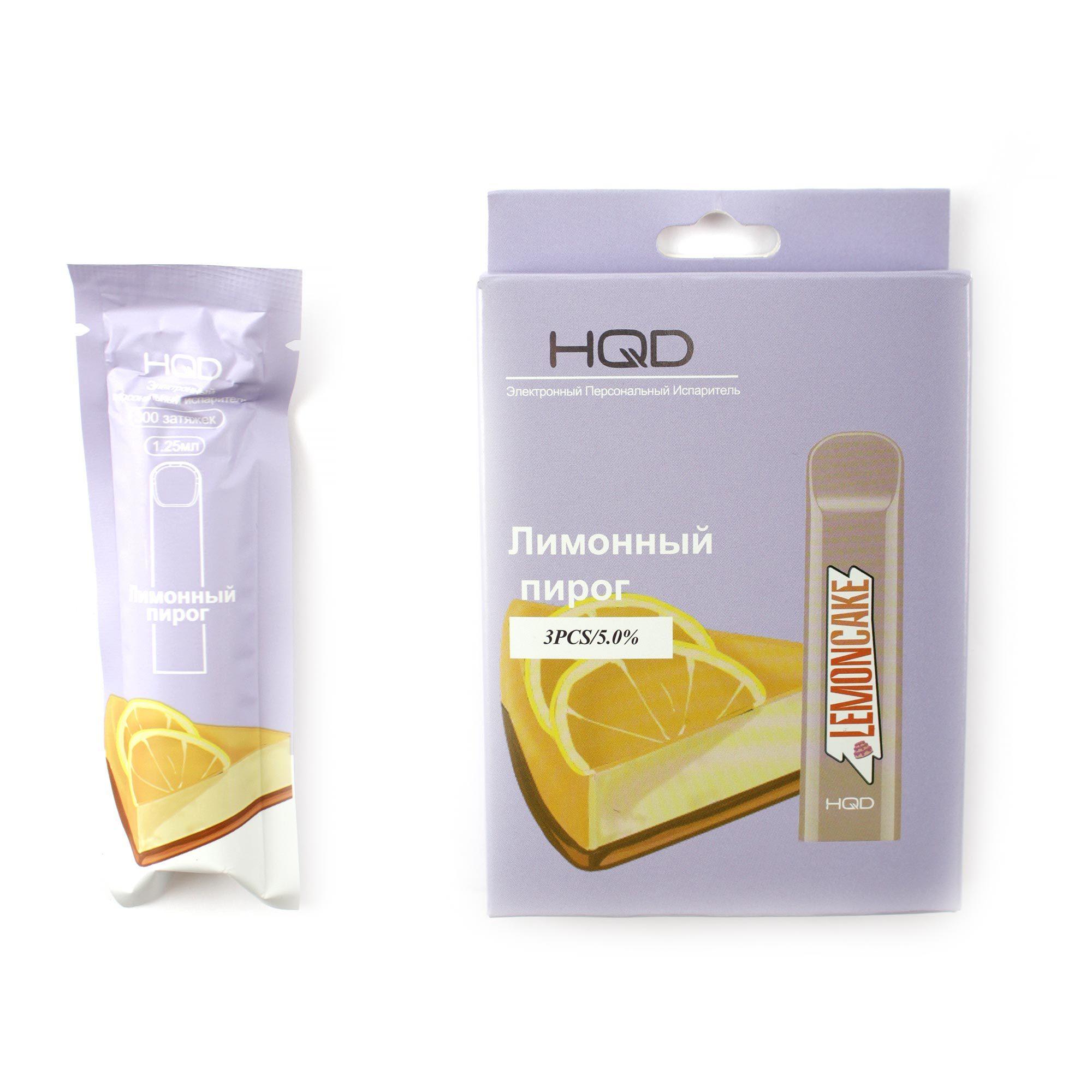 Одноразовая электронная сигарета HQD Lemon Cake (Чизкейк)