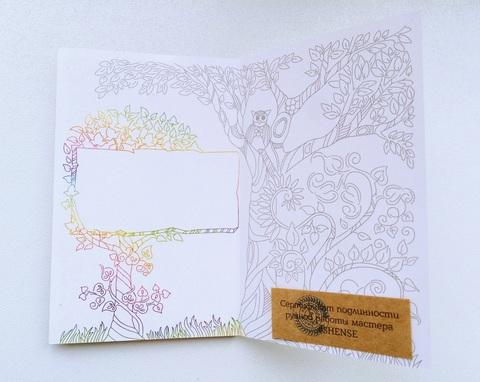 Деревянная открытка на магните