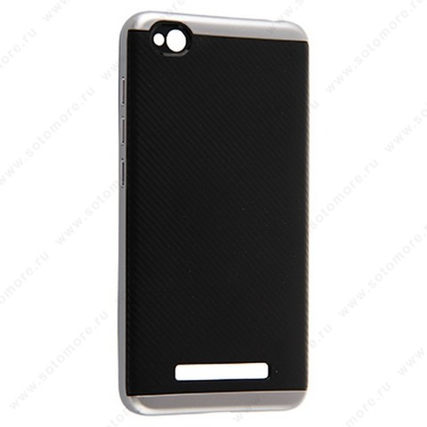 Накладка Spigen для Xiaomi Redmi 4A серебро