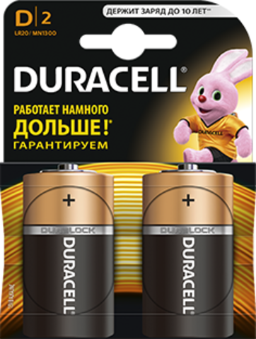 Батарейки Duracell LR20, D (2/20) BL
