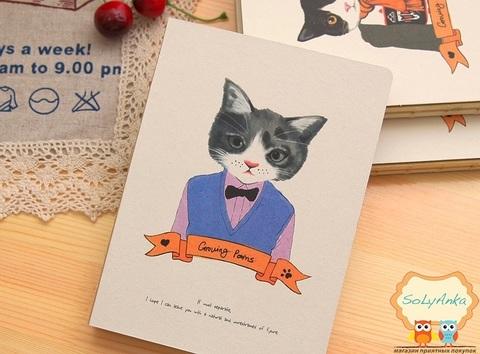 Блокнот Кіт. Тип 2