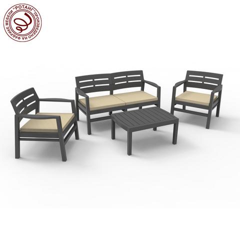 Набор мебели Java Simplicity с подушками (антрацит)