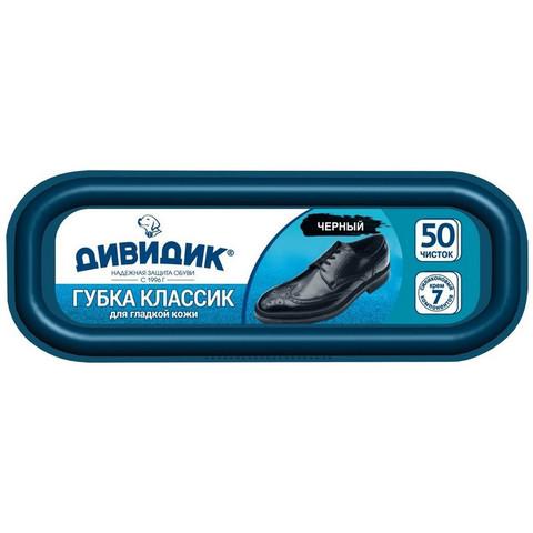 Губка для обуви ДИВИДИК Классик, черный