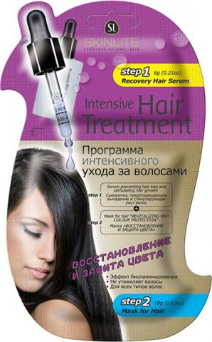 Skinlite Программа интенсивного ухода за волосами «Восстановление и защита цвета» 6+18мл SL-722