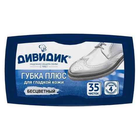 Губка для обуви ДИВИДИК Плюс, бесцветный