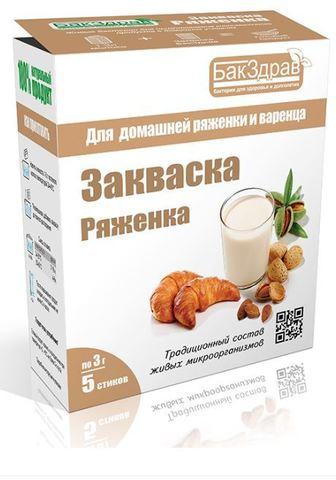 Бакздрав закваска ряженка 3 гр
