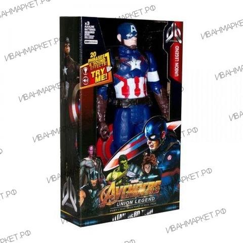 Капитан америка 29 см.Супергерои.