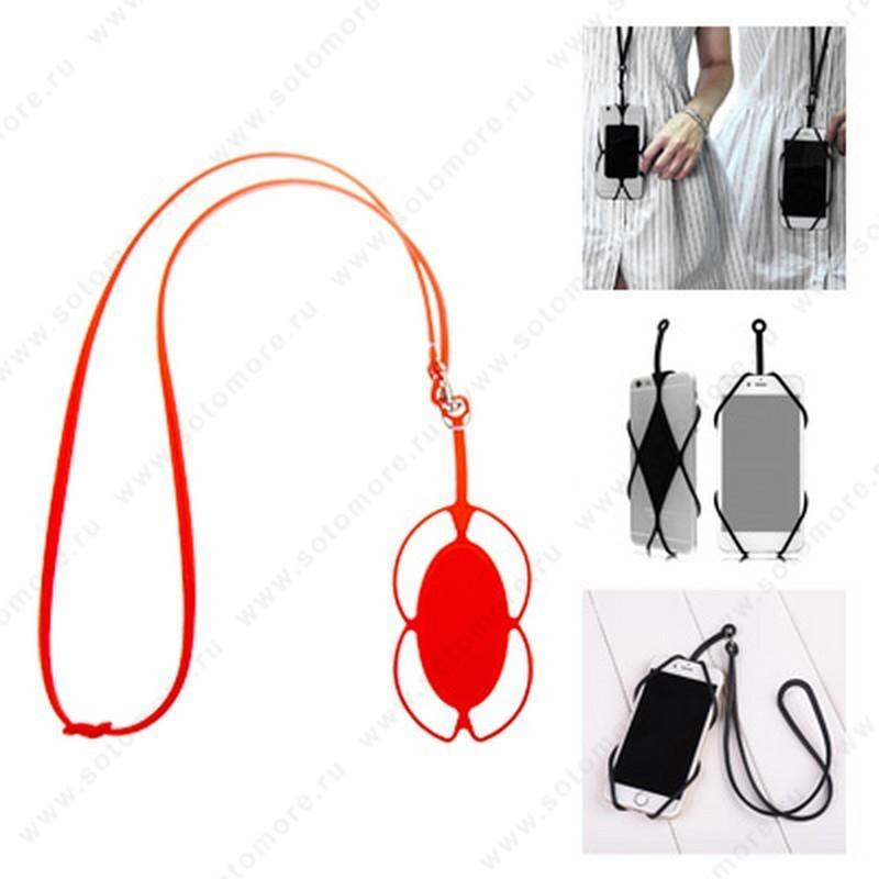 Шнурок на шею с держателем для телефона резиновый красный