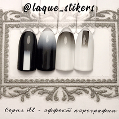 Слайдер дизайн #АЕ-04 белый
