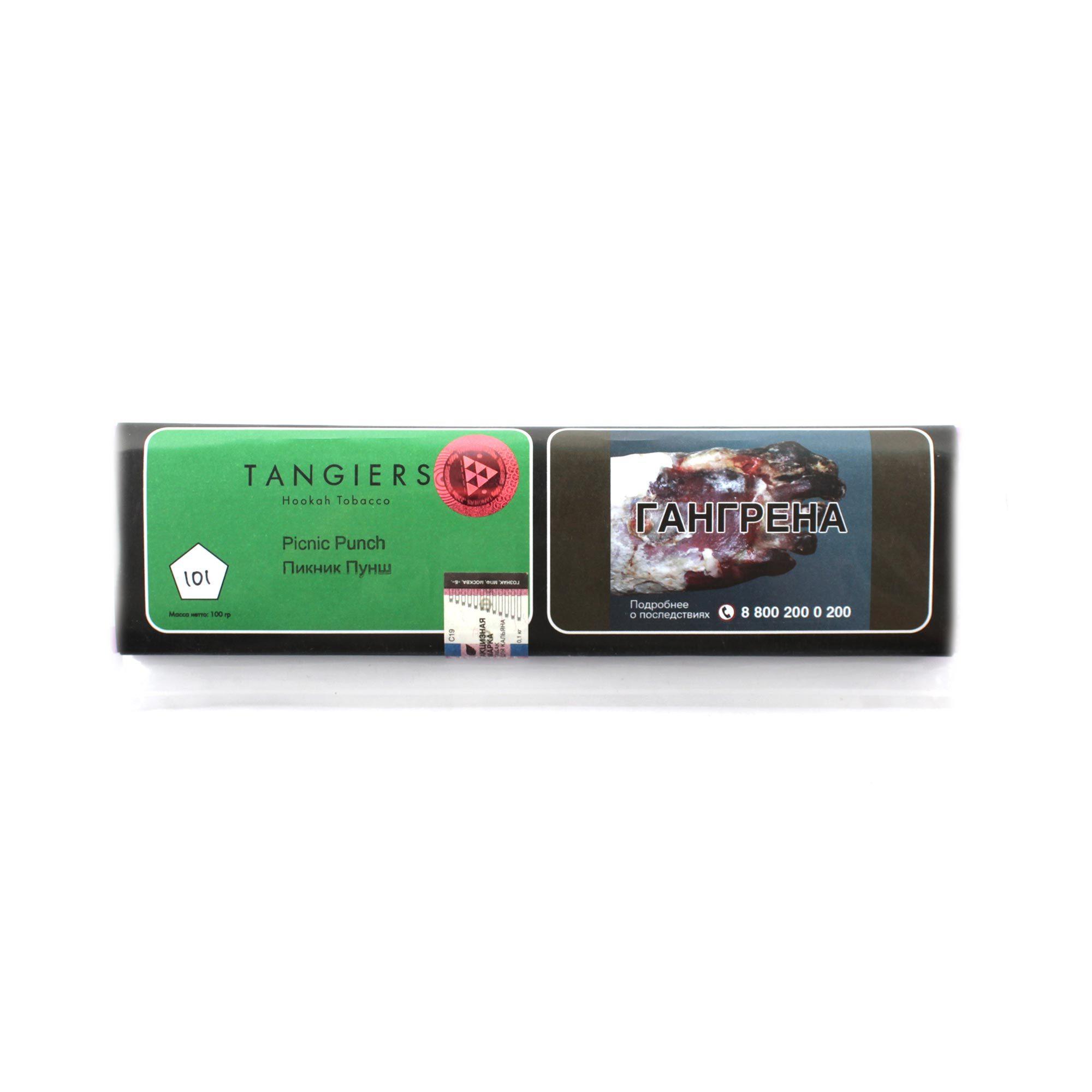 Табак для кальяна Tangiers Birquq (зеленый) 101 Picnic punch