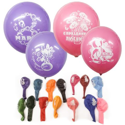 Воздушный шар с 8 Марта Любимые (ассорти)