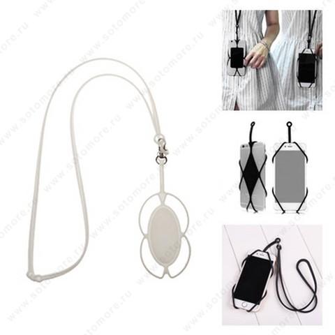 Шнурок на шею с держателем для телефона резиновый белый