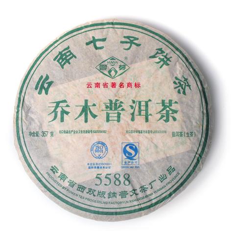 Шэн пуэр Пу Вень 5588 купить