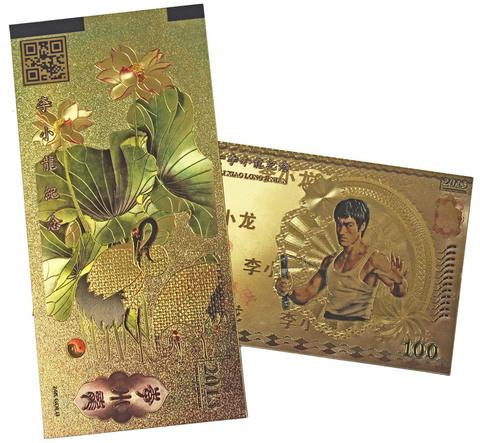 Сувенирная банкнота 100 юаней - Брюс Ли