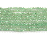 Нить Бисера из авантюрина зеленого, шар гладкий 3мм