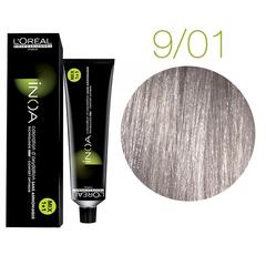 L'Oreal Professionnel INOA 9.01 (Очень светлый блондин глубокий пепельный) - Краска для седых волос