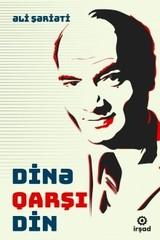 Dinə Qarşı Din