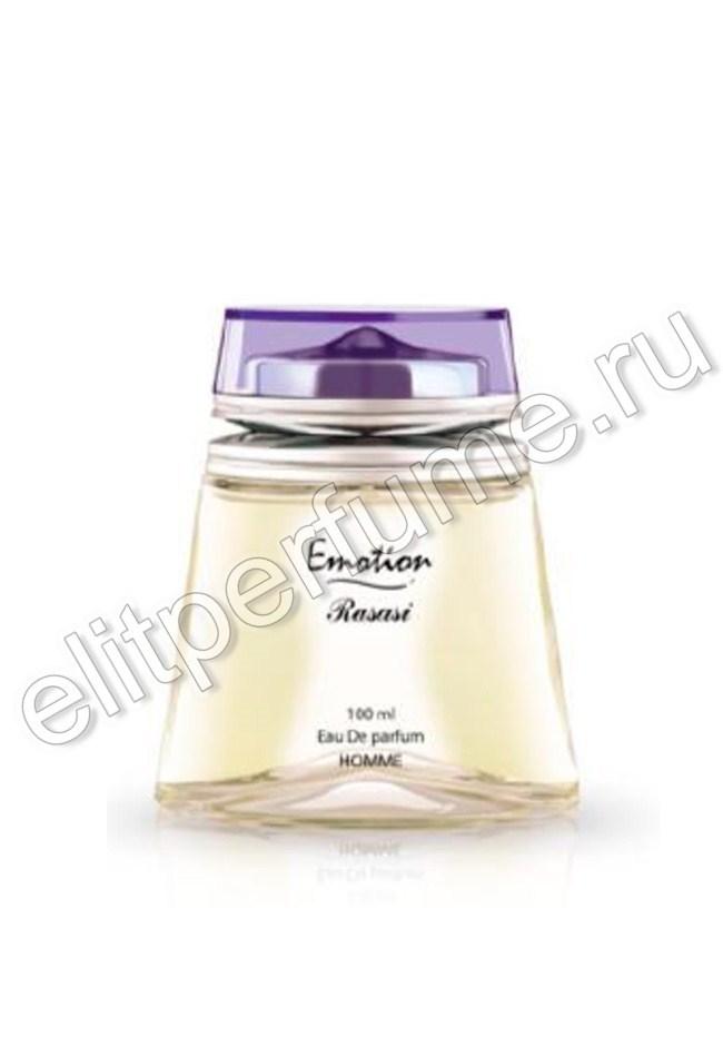 Emotion Эмоции 100 мл спрей от Расаси Rasasi Perfumes