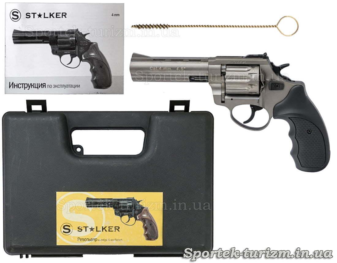 Комплектація револьвера Сталкер під патрон Флобера 4 мм сріблястий.