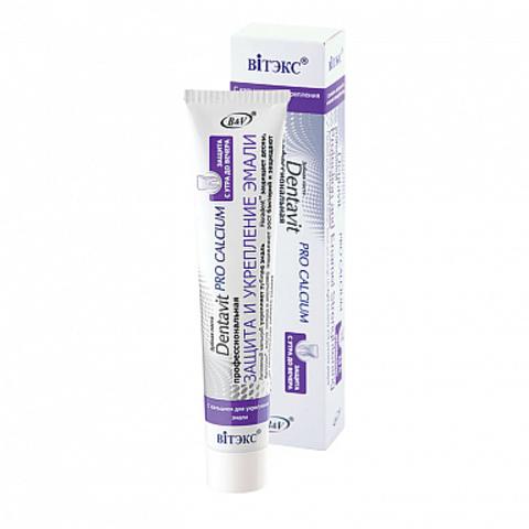 Витэкс Dentavit Pro Calcium Профессиональная защита и укрепление эмали 85 г