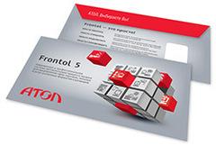 Frontol 5 Оптим, Электронная лицензия