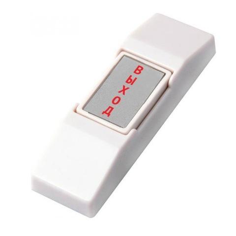 Кнопка выхода HO-02