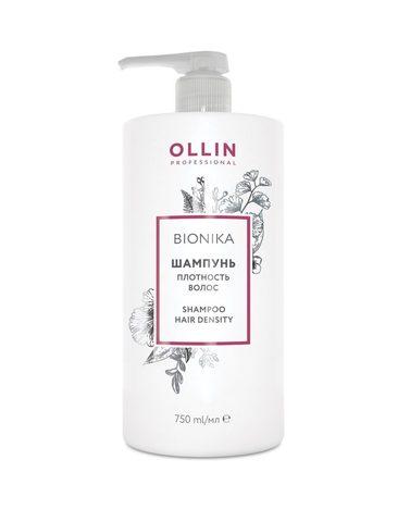 OLLIN bionika шампунь «плотность волос» 750мл