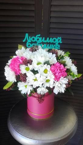 Цветы в шляпной коробке #3421