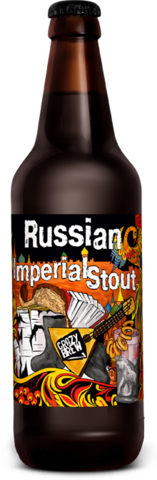 https://static-ru.insales.ru/images/products/1/3586/124366338/large_СRAZY_BREW.png