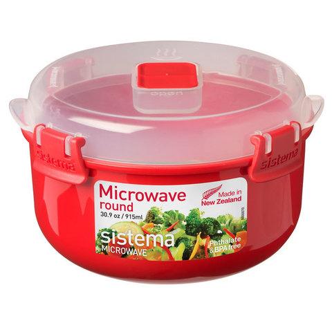 "Контейнер для СВЧ Sistema ""Microwave"" 915 мл"