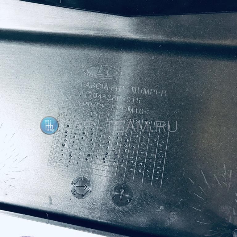 Бампер передний на Лада Приора 2, заводской, окрашенный