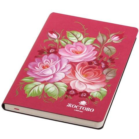 Ежедневник недатированный PZ01D12022020009