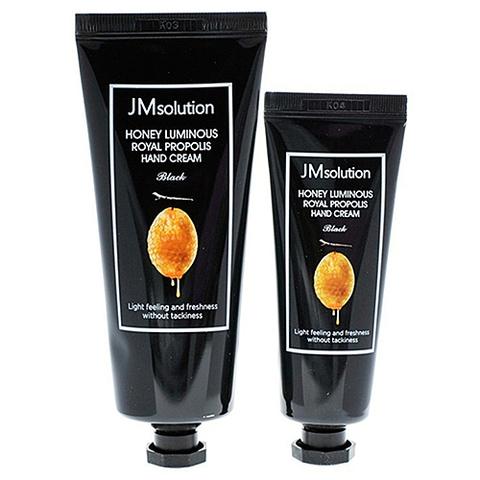 Набор Восстанавливающих Кремов Для Рук С Прополисом JM SOLUTION Honey Luminous Royal Propolis Hard Cream Set