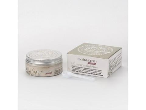 Биочистка серебряная Биобьюти-Элит. Для сухой, чувствительной и нормальной кожи.