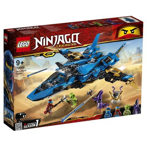 LEGO Ninjago: Штормовой истребитель Джея 70668 — Jay's Storm Fighter — Лего Ниндзяго