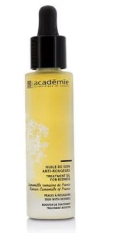 Academie Aromatherapie Huile De Soin Anti-Rougeurs Treatment Oil For Redness