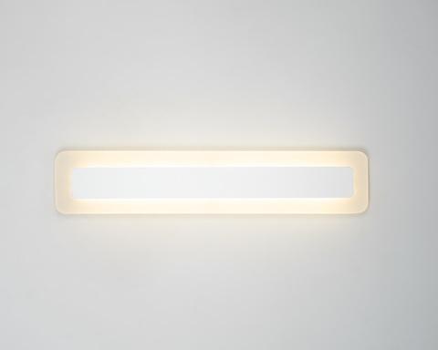 светильник настенный MW4019R