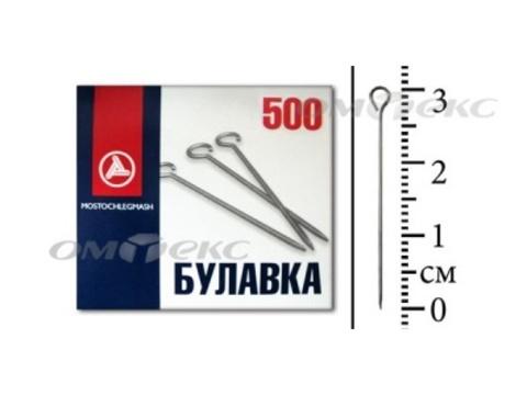 БУЛАВКИ НАМЕТОЧНЫЕ-№3 -500шт.-С336-275