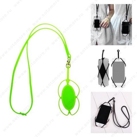 Шнурок на шею с держателем для телефона резиновый зеленый