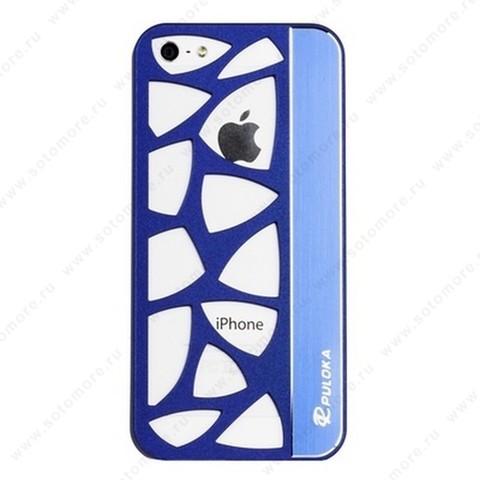Накладка R PULOKA для iPhone SE/ 5s/ 5C/ 5 с отверстиями синяя
