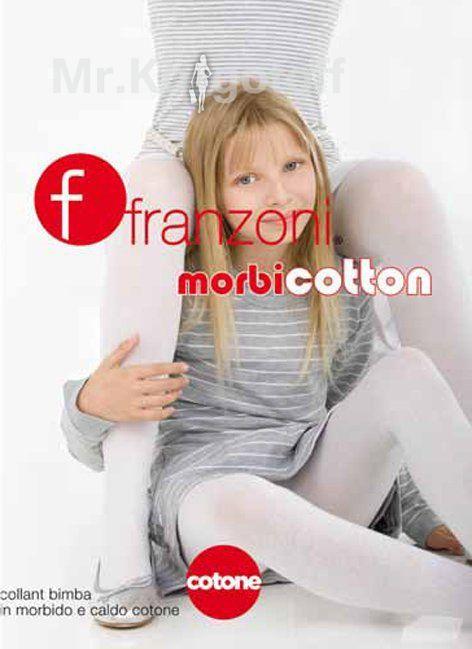 Колготки Franzoni Morbicotton