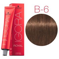 Schwarzkopf Igora Royal High Power Browns B-6 (Коричневый шоколадный) - Краска для волос